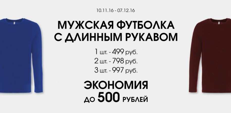 MODIS - Экономия 500 руб.