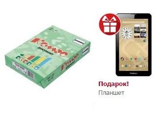 КОМУС - Планшет в подарок