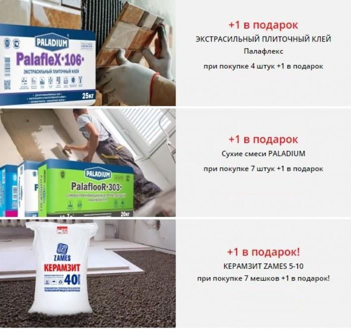 Акции АКСОН май 2018. Подарки при покупке