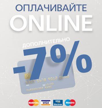 FiNN FLARE - Скидка 7% при оплате банковской картой