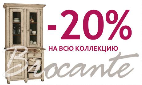 Магазин ИНТЕРЬЕРНАЯ ЛАВКА , скидки на мебель