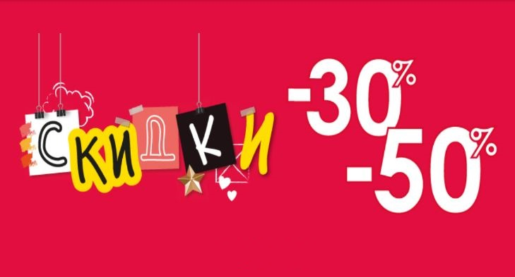 МЕГА - Летняя распродажа детской одежды в DPAM