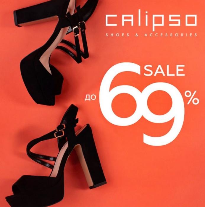 Распродажа в Calipso. До 69% на хиты сезона Весна-Лето 2019