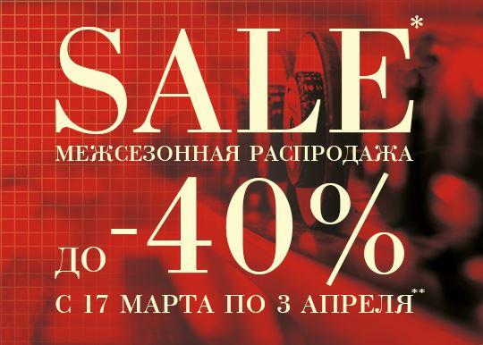 Reebok - Распродажа со скидками до 40%
