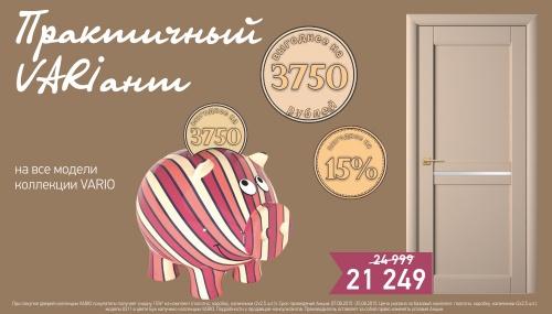 Двери Волховец - Массив бука со скидкой 15%!