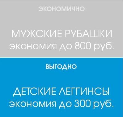 Акции в MODIS с 17 по 30 августа. Покупай с выгодой до 800 рублей