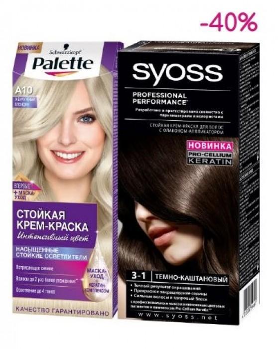 Акции Магнит Косметик. 40% на краски для волос Syoss