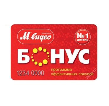 Программа М.Видео БОНУС