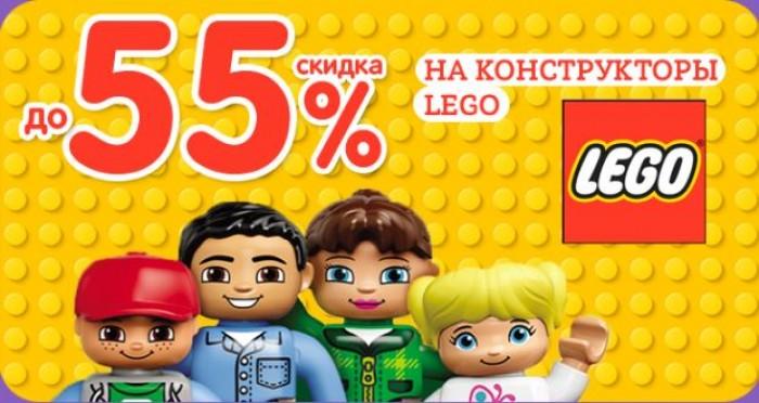 Кораблик - Скидка до 55% на конструктор Lego