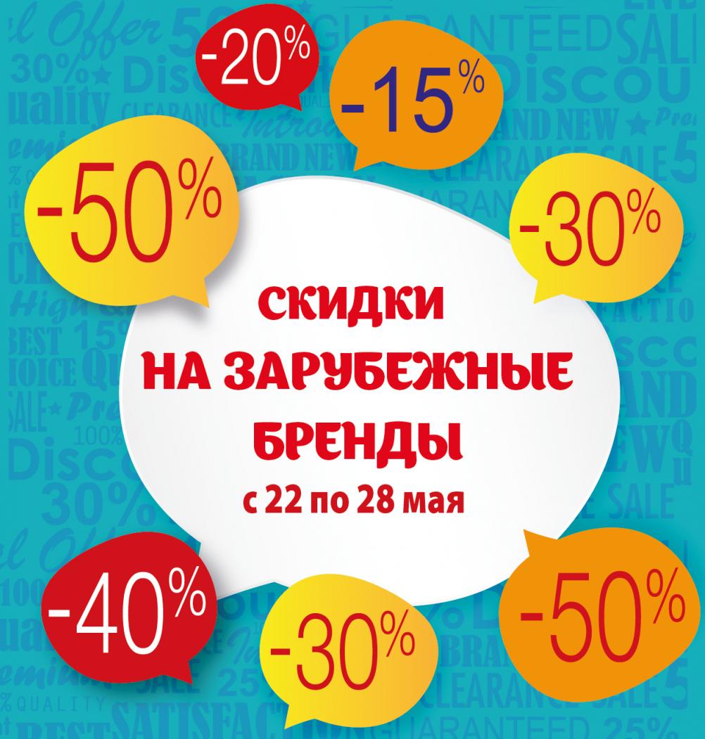 1000 и одна Сумка - Скидки до 50% на зарубежные бренды.