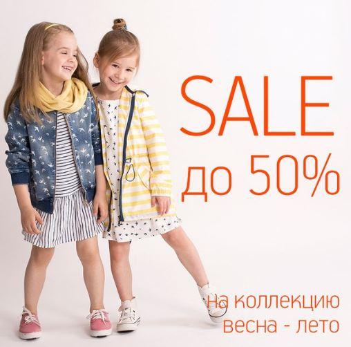 Распродажа в Button Blue: Весна-лето 2017 со скидками до 50%