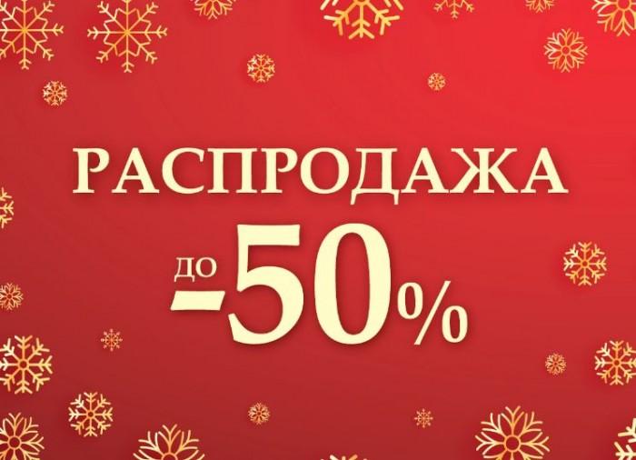MOON - Распродажа диванов со скидками до 50%