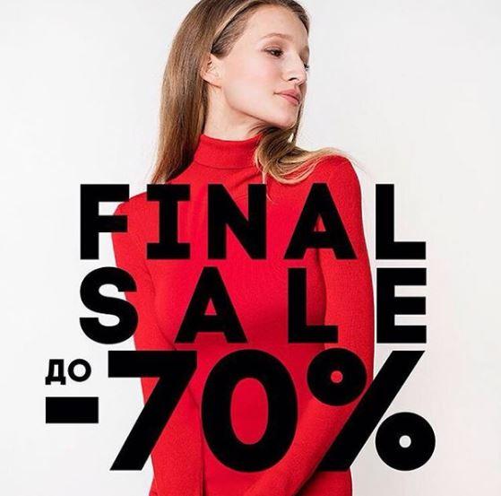 ZARINA - Распродажа со скидками до 70%