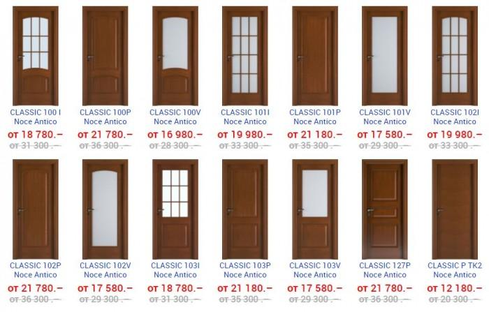 Акция в Юнион. Итальянские двери со скидкой 40%