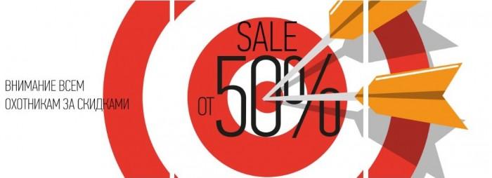 CORSO COMO - Более 500 моделей со скидками до 50%