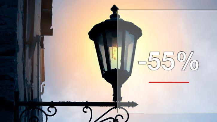 Твой Дом - Скидки до 55% на Уличное освещение