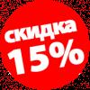 """Рэй-Спорт - Скидка 15% на раздел """"Кимоно"""""""