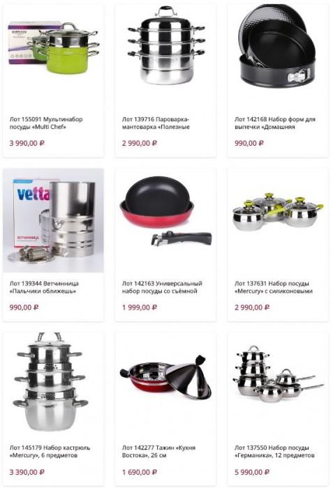 Горячие предложения из каталога БУМ ТВ на посуду для кухни