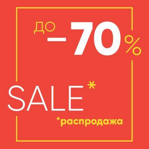 Обувь Томас Мюнц - Распродажа 2017, скидки до 70%
