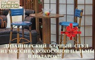 "Мебельный Центр Три Кита. Акция на подиуме ""PACIFIC GREEN"""