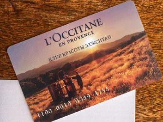 Акции L'OCCITANE. Дисконтные карты