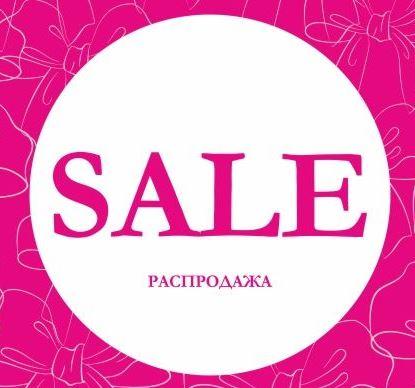 Распродажа в Palmetta. До 40% на коллекции Весна-Лето 2018