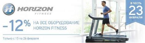 Resport.ru: Тренажеры со скидкой 12%