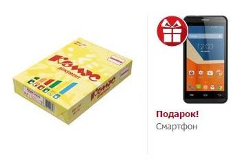 КОМУС - Смартфон в подарок