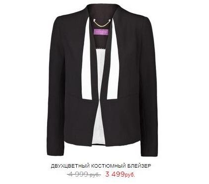 Распродажа в одежды в интернет- магазине «MANGO»