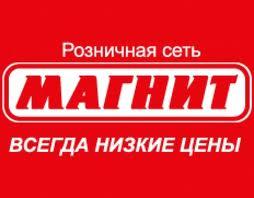 Новые Каталоги товаров «МАГНИТ»