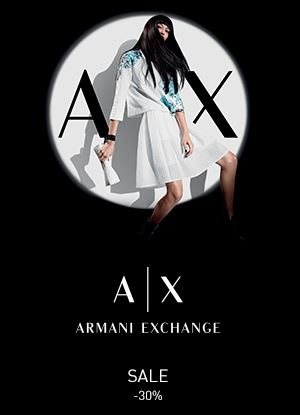 lady & gentleman CITY - Скидки до 30% в магазинах Armani Exchange