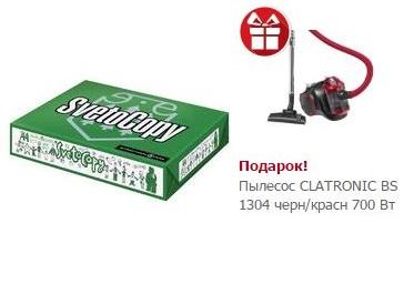 КОМУС - Подарки при покупке