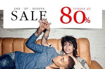 Jeans Symphony - Финальная распродажа со скидками до 80%