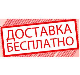 Акции МаксиДом в Нижнем Новгороде. Бесплатная доставка
