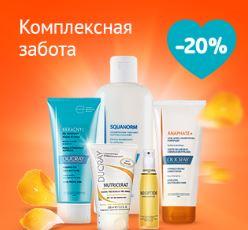 Акции аптеки 36,6 сентябрь 2018. 20% на средства Ducray