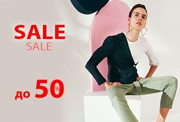 Распродажа в ADL. До 50% на коллекции Весна-Лето 2018