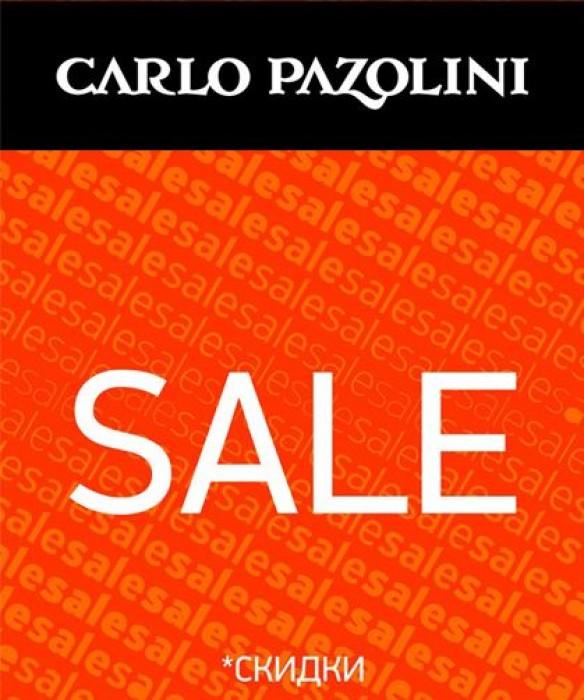 Акции Карло Пазолини. Распродажа коллекций прошлых сезонов
