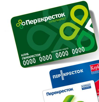 Магазин ПЕРЕКРЕСТОК –акции , скидки и бонусы