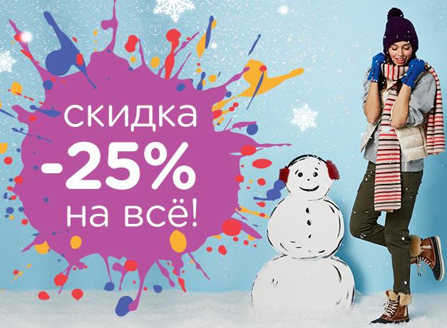 КРОКС интернет- магазин , новогодние скидки