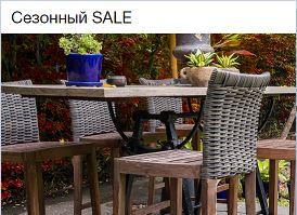 ТВОЙ ДОМ- Каталог садовой мебели и сезонных товаров.