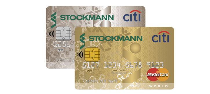 Кредитная карта СТОКМАНН-СИТИ со скидками до 20%