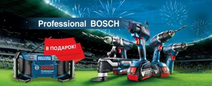 Акции Бауцентр июнь-июль 2018. Радио Bosch в подарок