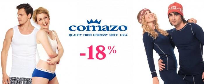 Акции Милабель. Скидка 18% на белье бренда Comazo
