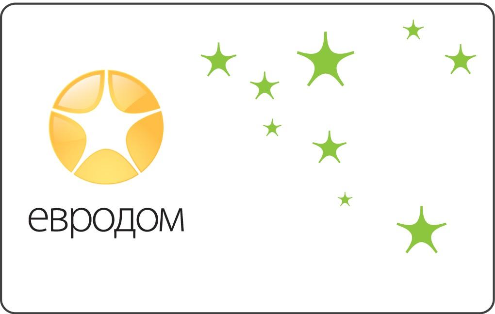 Бонусная программа магазинов ЕВРОДОМ