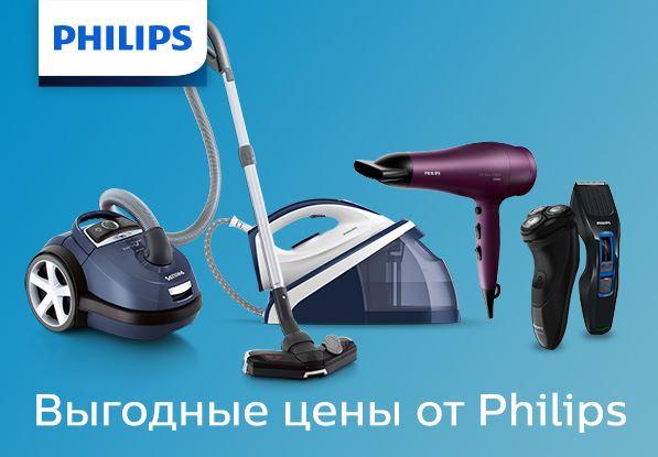 Акции и скидки в ДНС 2018. Скидки до 40% на технику Philips