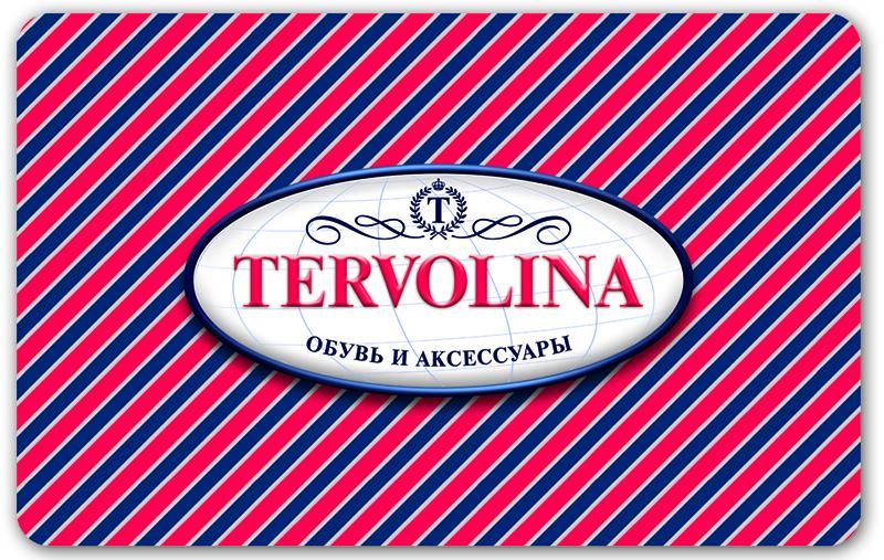 Дисконтная программа в «ТЕРВОЛИНА»