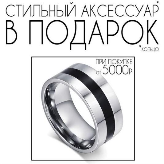 SODA - Стильное кольцо в подарок