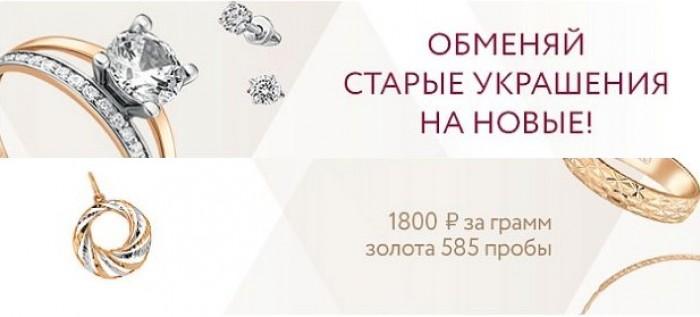 МЮЗ - Обмен и скупка