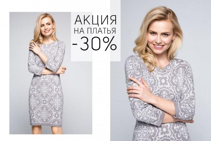 ZARINA - Платья со скидкой 30%