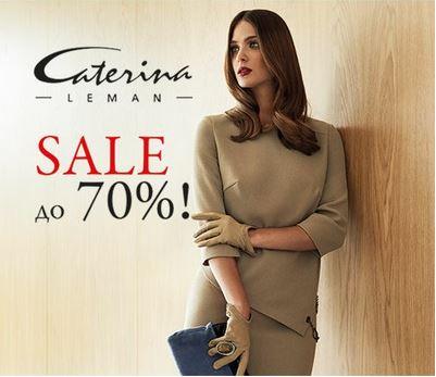 Caterina Leman - Скидки до 70%